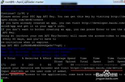 Linux定时备份数据到百度云盘